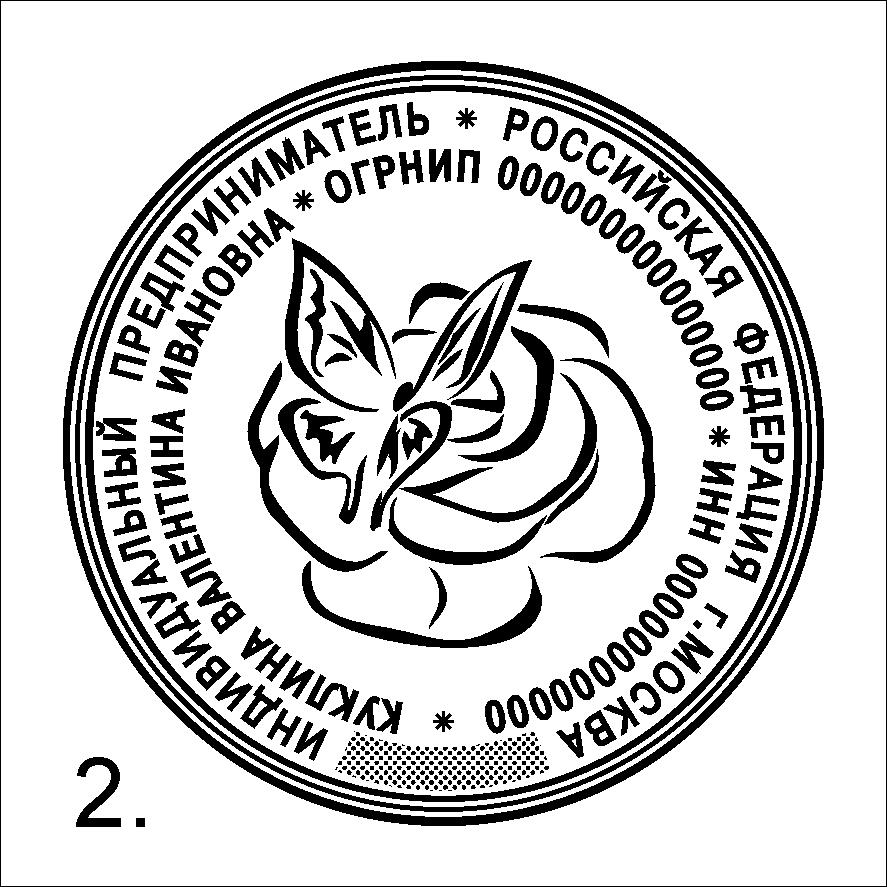 печать термоэтикетки с логотипом