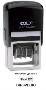 Colop Printer 53-Dater