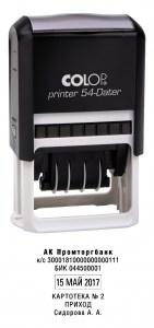 Colop Printer 54-Dater