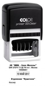 Colop Printer 55-Dater