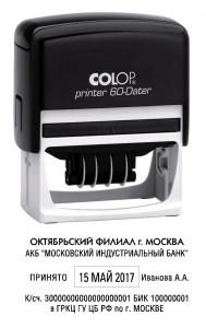 Colop Printer 60-Dater