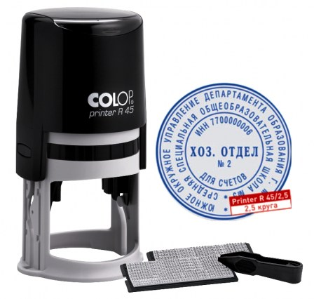 Colop Printer R45/2,5-Set