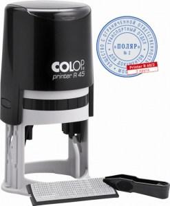 Colop Printer R45/2-Set