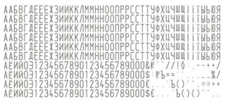 Самонаборный штамп ручной (карманный)  (38 x 14 мм)