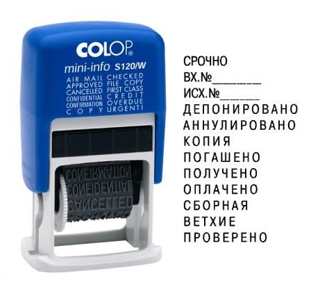 Colop S120/W