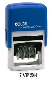 Colop S220
