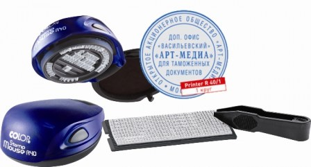 Colop Stamp Mouse R40/1