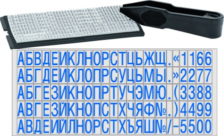 Colop TypeSet С h 6,5