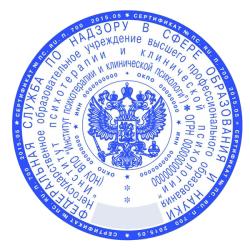 Государственная регистрация некоммерческих организаций осуществляется
