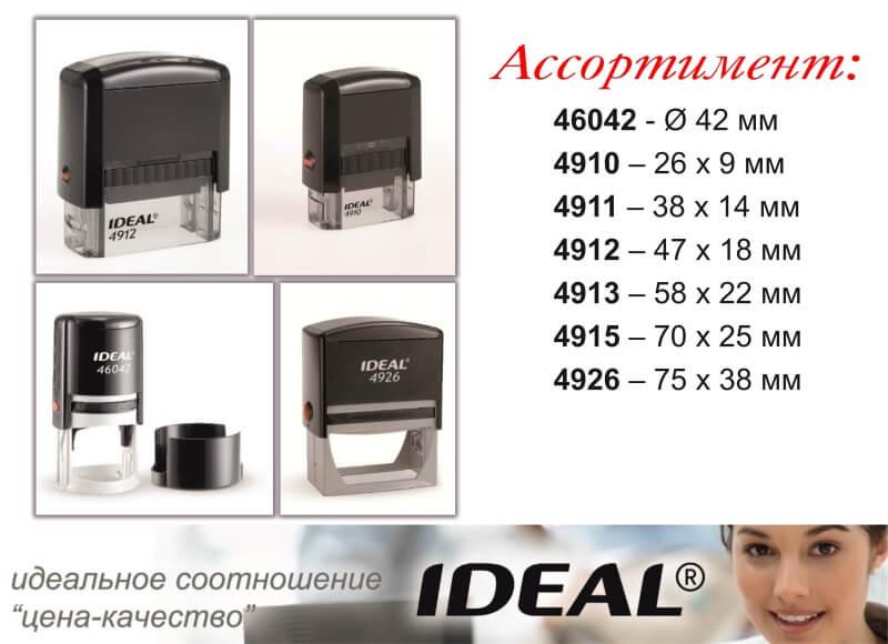 idealakc