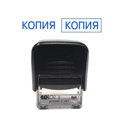 КОПИЯ  автомат.штамп 38*14мм