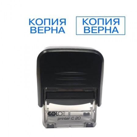 КОПИЯ ВЕРНА автомат.штамп 38*14мм