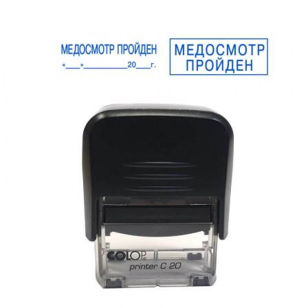 МЕДОСМОТР ПРОЙДЕН  автомат.штамп 38*14мм