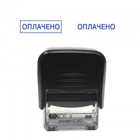 ОПЛАЧЕНО  автомат.штамп 38*14мм
