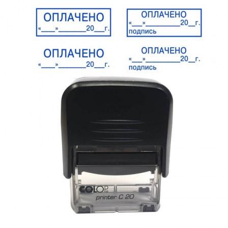 Штамп КОПИЯ ВЕРНА датаподписьрамка (38*14мм)