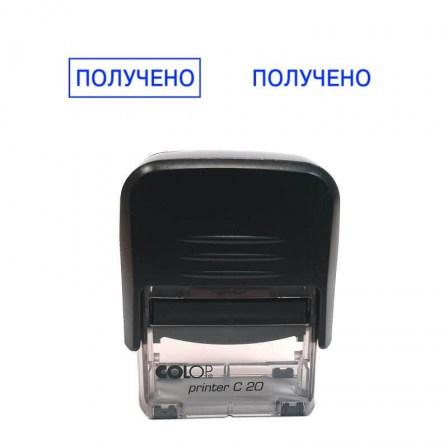 ПОЛУЧЕНО  автомат.штамп 38*14мм