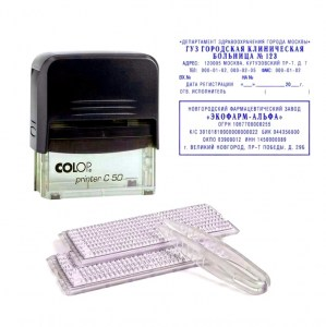 Colop Printer C50-Set-F