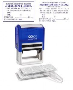 Colop 55-Set-F