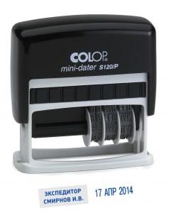 Colop S120/P