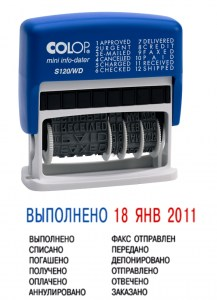 Colop S120/WD