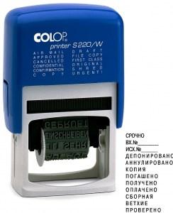 Colop S220/W