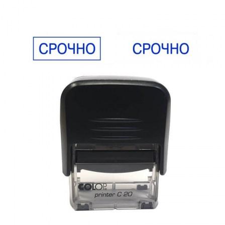 СРОЧНО  автомат.штамп 38*14мм