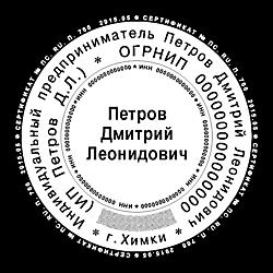 По ГОСТу_1