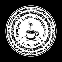С логотипом и окантовкой_3