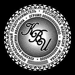 Печати ИП с окантовкой, растром и защитной сеткой_4