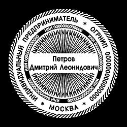 Печать ИП микротекстом, окантовкой и защитной сеткой_6