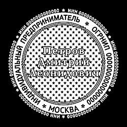 Печать ИП микротекстом, окантовкой и защитной сеткой_8