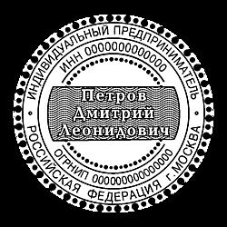 Печать ИП окантовкой и защитной сеткой _11