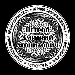 Печать ИП окантовкой и защитной сеткой _12