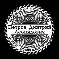 Печать ИП окантовкой и защитной сеткой _14