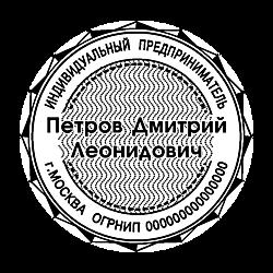 Печать ИП окантовкой и защитной сеткой _16