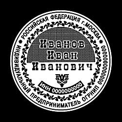 Печать ИП окантовкой и защитной сеткой_17