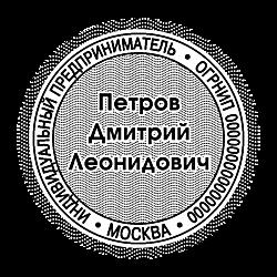 Печать ИП окантовкой и защитной сеткой_18