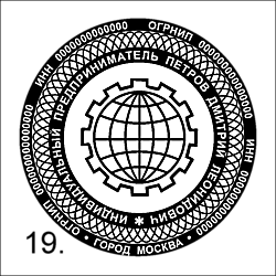 Печать ИП микротекстом, защитной сеткой и логотипом_19
