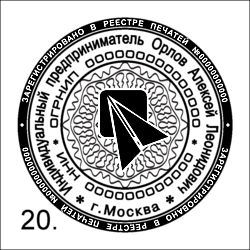 Печать ИП микротекстом, защитной сеткой и логотипом_20