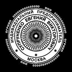Печать ИП микротекстом и гильоширной сеткой_26
