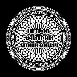 Печать ИП микротекстом и гильоширной сеткой_27