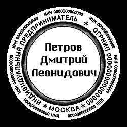 Печать ИП микротекстом и гильоширной сеткой_28