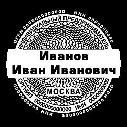 Печать ИП микротекстом и гильоширной сеткой_29
