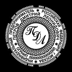 Печать ИП микротекстом и гильоширной сеткой_30