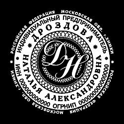 Печать ИП микротекстом и гильоширной сеткой_31