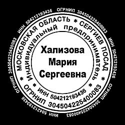 Печать ИП микротекстом_39