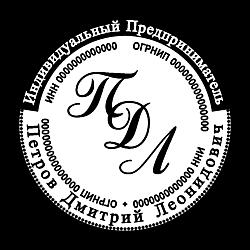 Печать ИП окантовкой_48