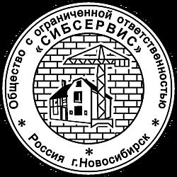 Печати ООО шаблоны_34