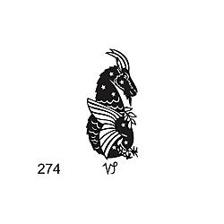 пломбир под пластилин и сургуч 274