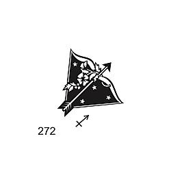 пломбир под пластилин и сургуч 272